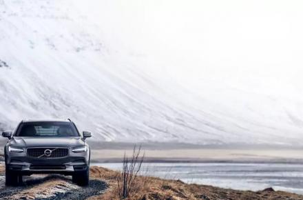 der neue Volvo V90 CC
