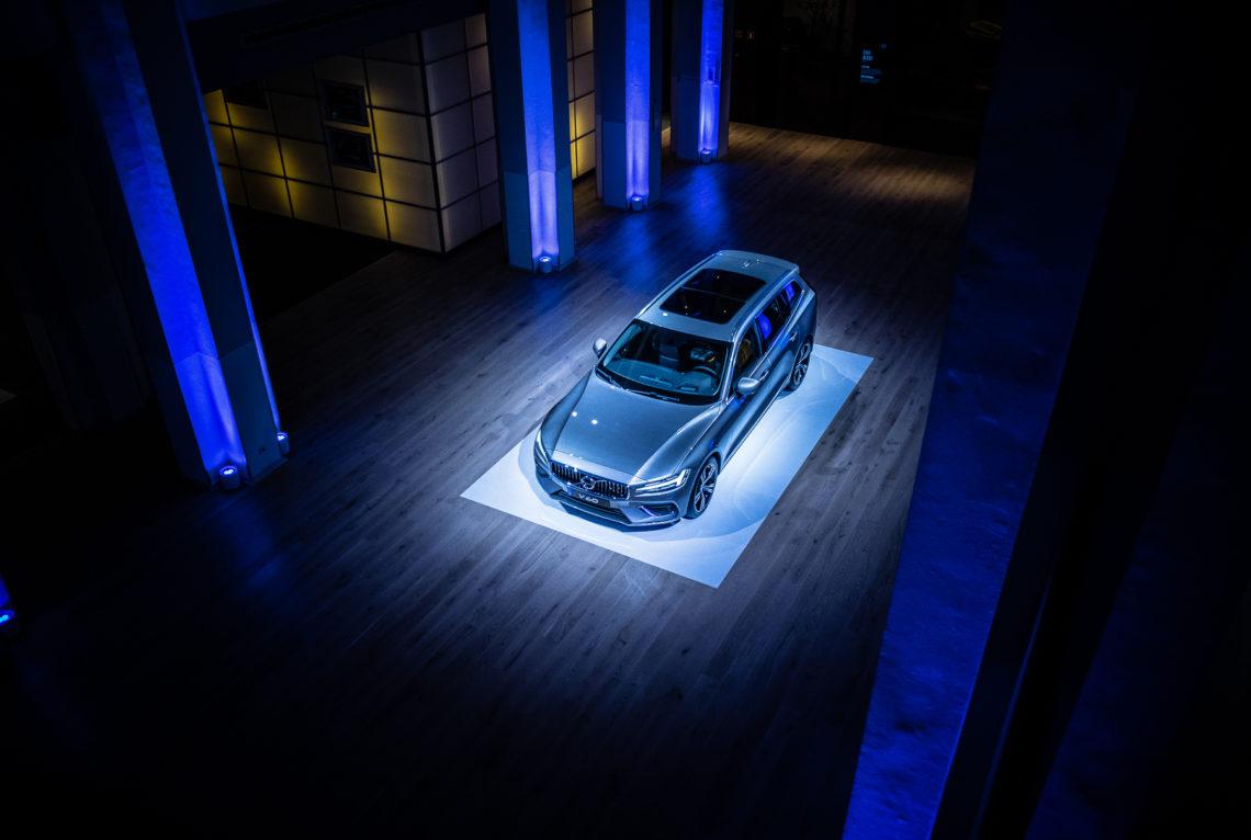 Fahrbericht-Volvo-V60-T6-AWD-203123
