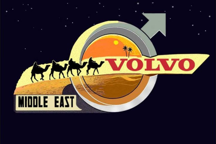 Volvo Middle East
